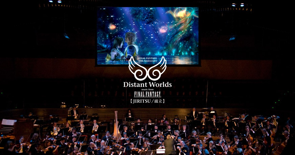 Distant World final fantasy