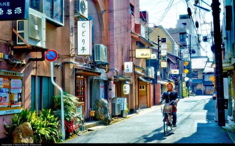 Voyage Japon